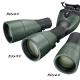 Cena je za set teleskopu(objektív + okulár) Príslušenstvo k dokúpeniu: ME 1,7x nádstavec pre rozšírenie zvätšenie BTX/ATX/STX 370EUR, BR vyvažovacia kolajnička pre statívovú hlavu 200EUR, PCT profesionálny karbónový stativ 900EUR, PTH profesionálna hlava statívu 620EUR